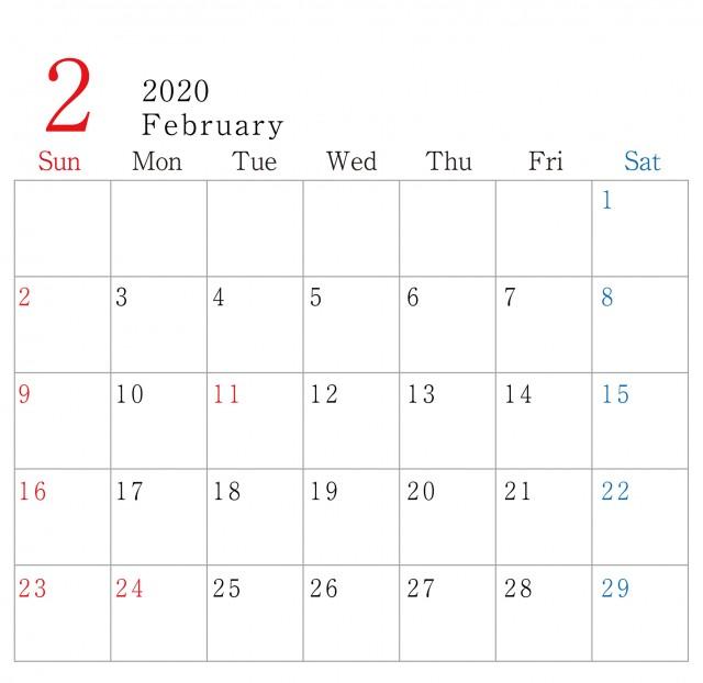 シンプル 横型 年 2月 カレンダー 無料イラスト素材 素材ラボ