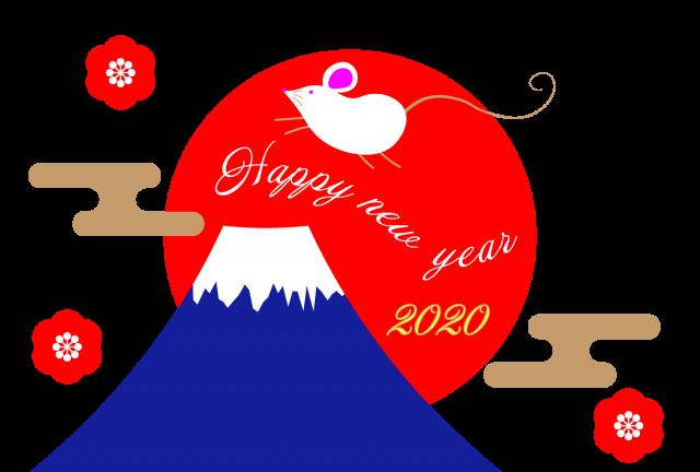 2020富士山に初日の出のねずみ年賀状 無料イラスト素材 素材ラボ