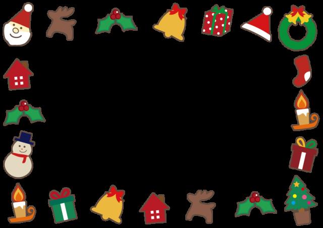 50 素晴らしいクリスマス 背景 イラスト かわいい 無料イラスト集