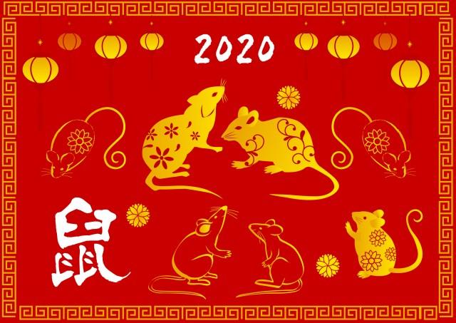 春節の素材 2020年 鼠 | 無料イラスト素材|素材ラボ