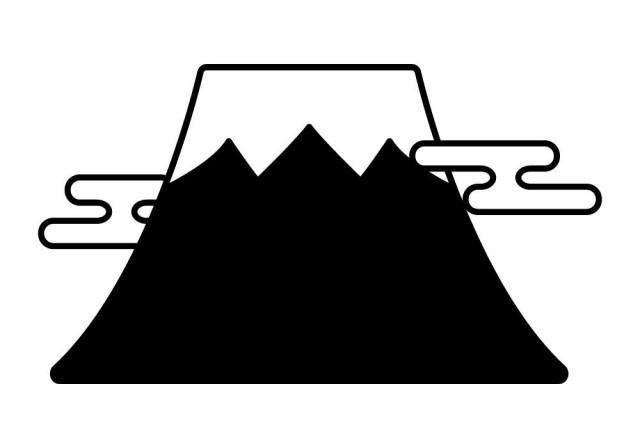 富士山シルエット 無料イラスト素材素材ラボ