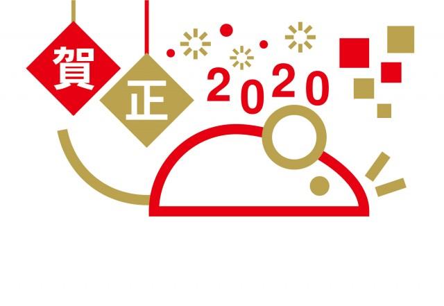 テンプレート おしゃれ 年賀状 2020 無料