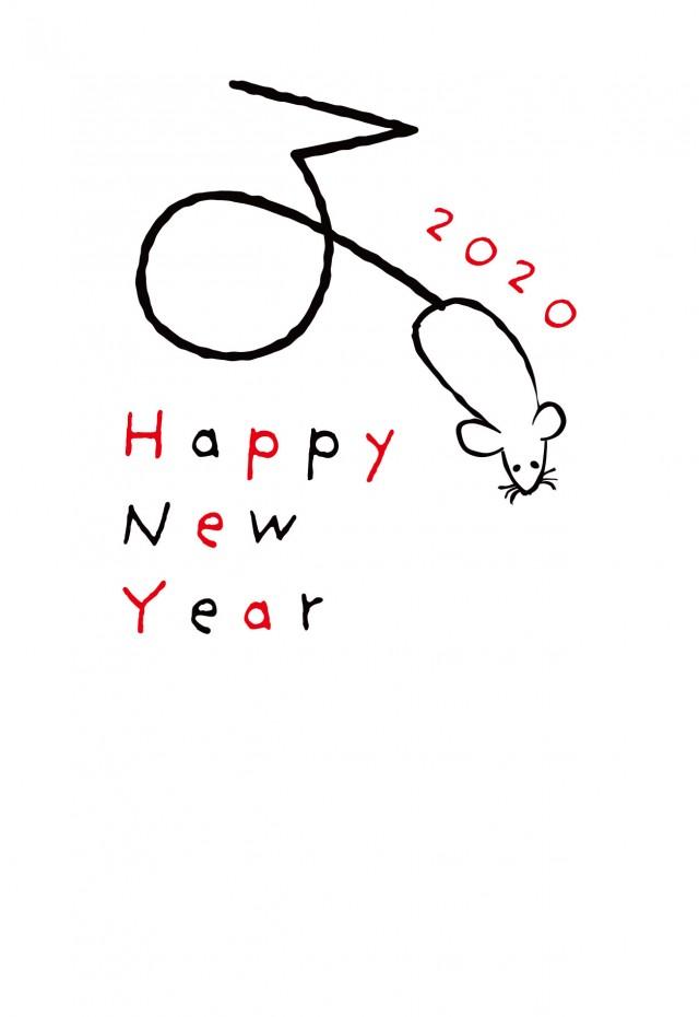 年賀状 2020年 子年 手書き風シンプルな文字とねずみ
