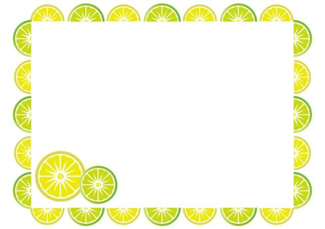 レモンライムのフレーム 無料イラスト素材素材ラボ