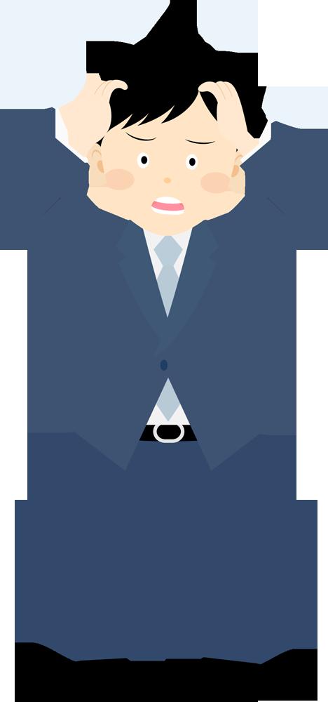 慌ててるビジネスマン(CSai・png)   無料イラスト素材 素材ラボ