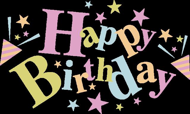 誕生日おめでとう Happy Birthday 英語ロゴ 無料イラスト素材 素材ラボ