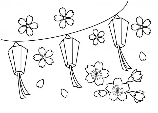 季節の塗り絵 春 3月 4月 桜まつり 無料イラスト素材 素材ラボ