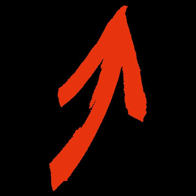 ヤジルシ矢印筆文字 無料イラスト素材素材ラボ