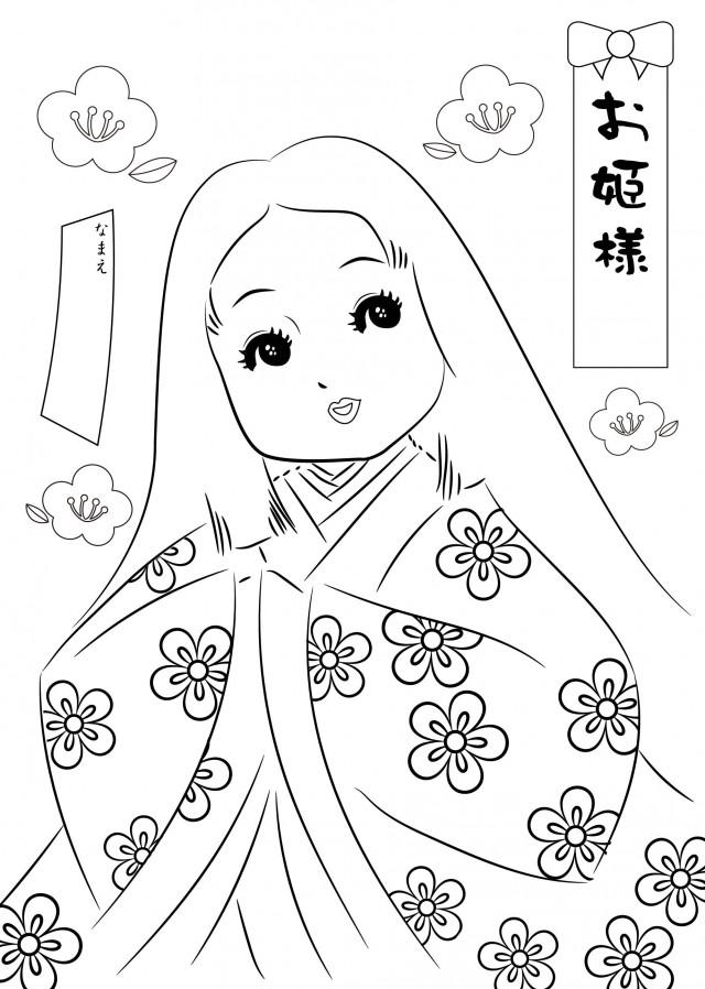 無料イラスト素材:【塗り絵】昭和風ぬりえ・お姫様