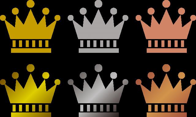 王冠 ランキング アイコン 金銀銅アイコン 無料イラスト素材 素材ラボ