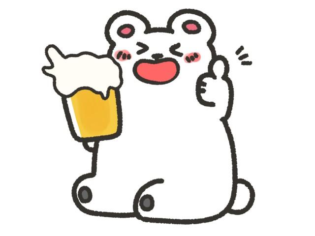 ビールを飲むかわいいシロクマ 無料イラスト素材 素材ラボ