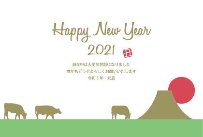 イラスト 無料 年賀状 年賀状無料2020(令和2年・子年)mihoの年賀状