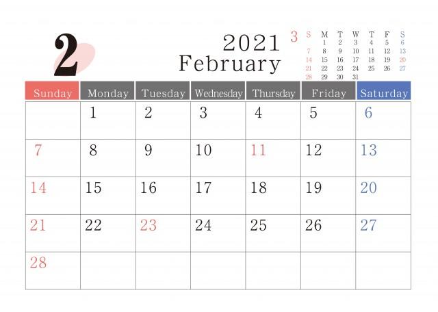 カレンダー 2021 無料 シンプル 2021年 年間カレンダー エクセル - こよみカレンダー