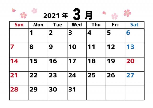 カレンダー 無料 年 2021
