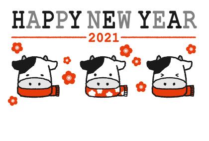 年賀状】シンプルでゆるい牛さんのデザイン | 無料イラスト素材|素材ラボ