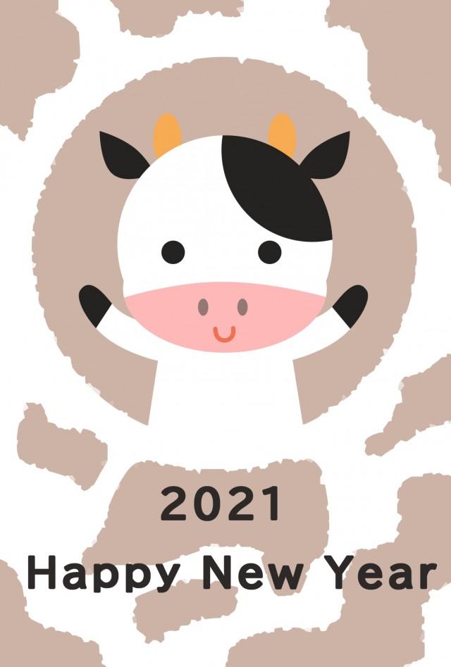 2021年 バン…