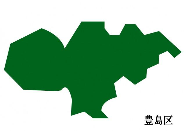 東京都豊島区(としまく)の地図(緑塗り)   無料イラスト ...