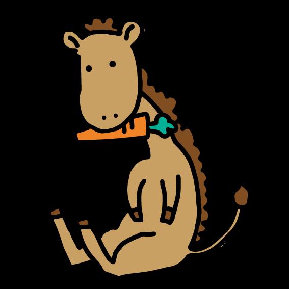 ニンジンを食べている馬のイラスト 無料イラスト素材 素材ラボ