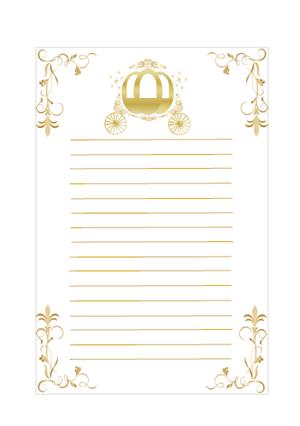キラキラカボチャの馬車便箋テンプレート 無料イラスト素材素材ラボ
