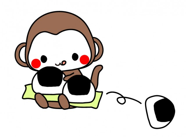 おにぎりとお猿さんのイラスト素材 無料イラスト素材素材ラボ
