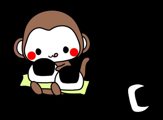無料イラスト素材:おにぎりとお猿さんのイラスト素材