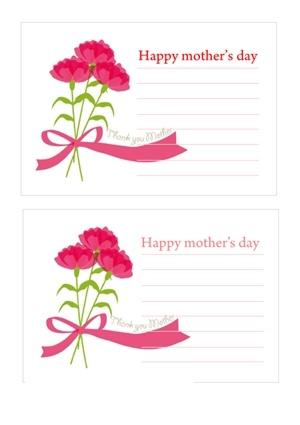 母 の 日 メッセージ