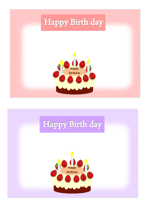 バースデーカード2段ケーキ柄テンプレート 無料イラスト素材