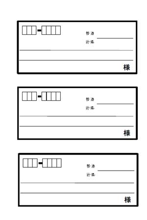 ラベル&カード ソフトウェア ダウンロード一覧|名刺カード|個人のお客様向けサイト - マクセル