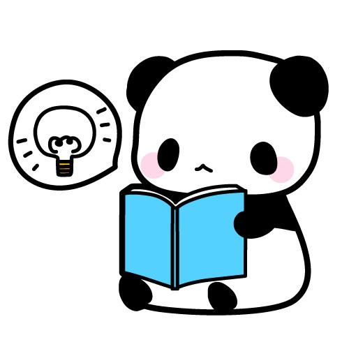 本を読むパンダちゃんイラスト素材 無料イラスト素材素材ラボ
