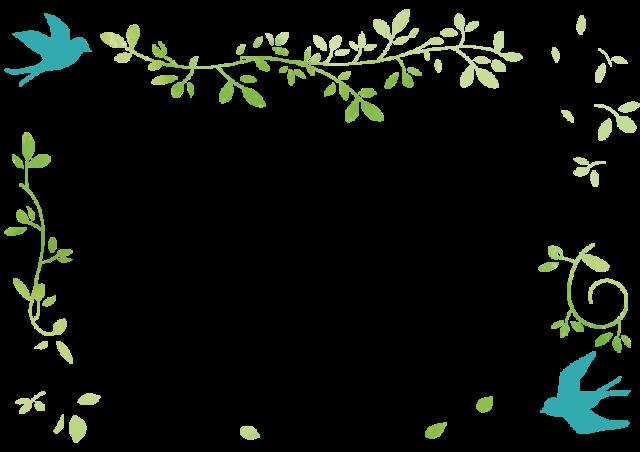 青い鳥と葉っぱのフレーム 無料イラスト素材素材ラボ