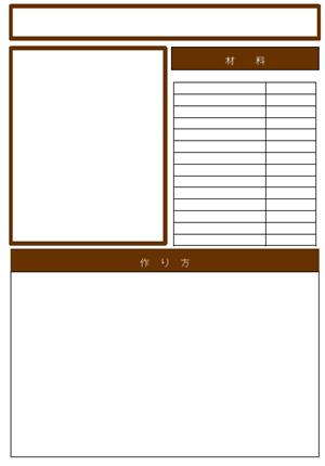 レシピカード2テンプレート