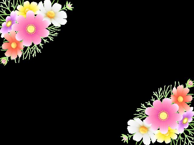 コスモスの花フレームcs4aipng 無料イラスト素材素材ラボ