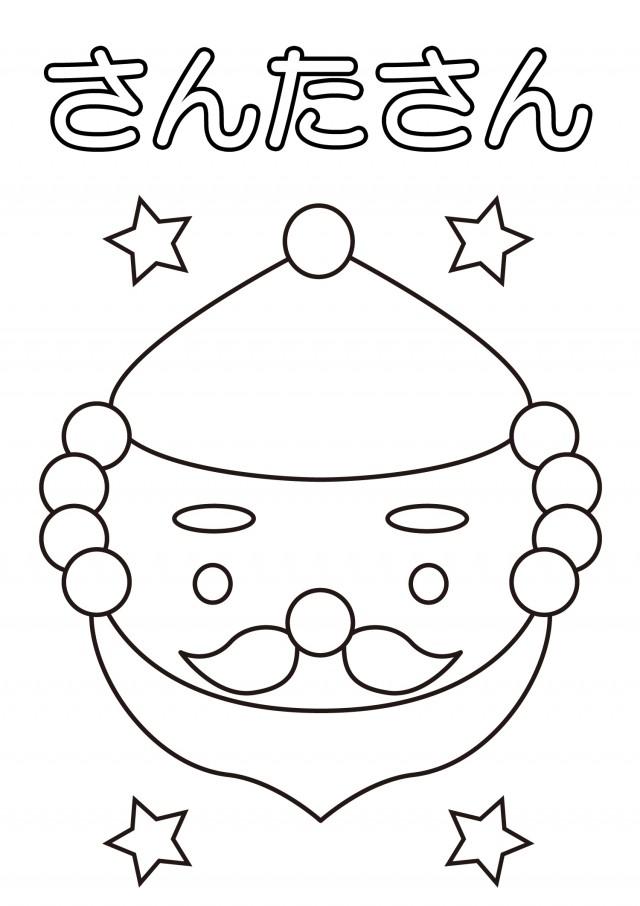 クリスマスのぬり絵 サンタさん 無料イラスト素材素材ラボ